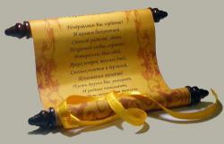 Сертификат страны происхождения товаров СТ-1