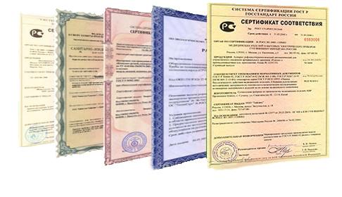 Сертификация продукуции наличие сертификатов соответствия гост р исо 9001-2008